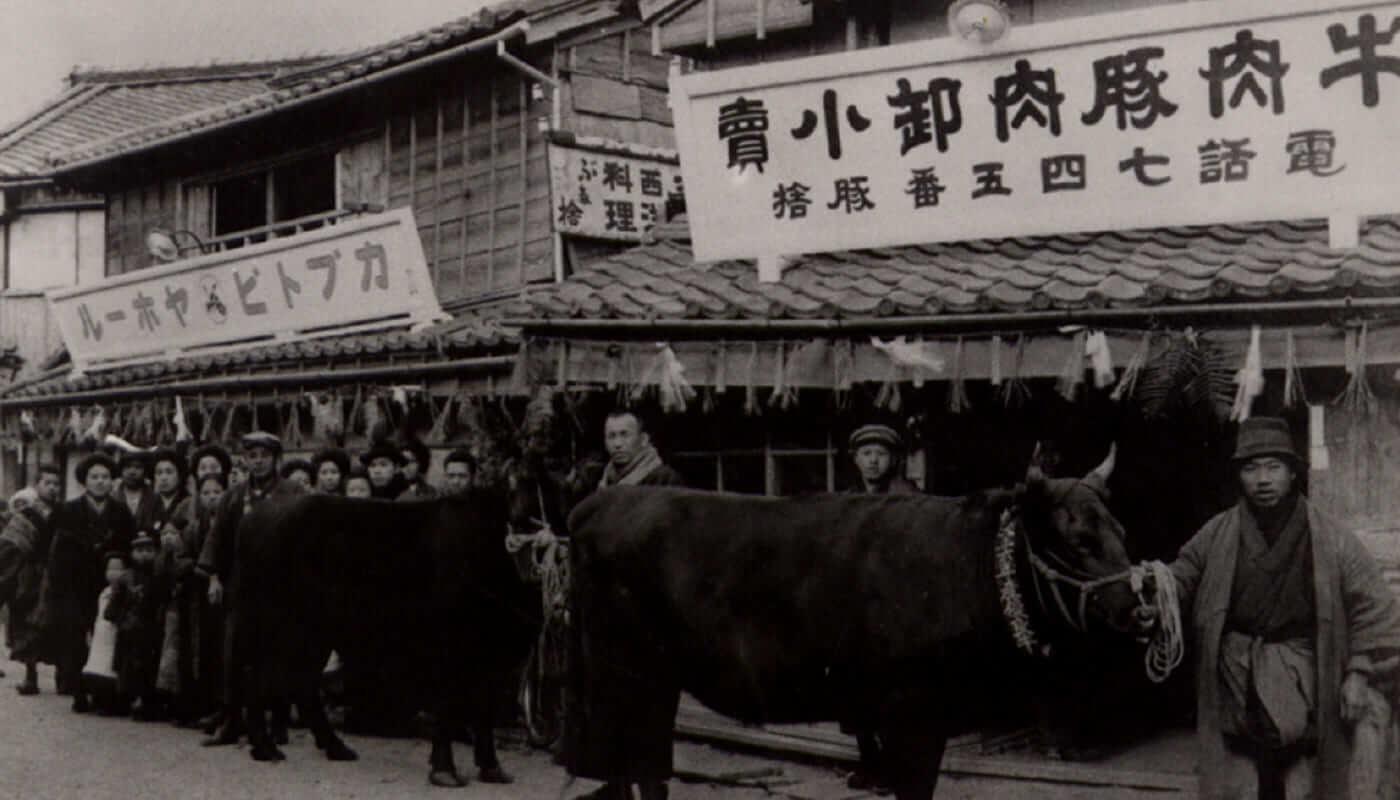 松阪牛のルーツ「伊勢肉」